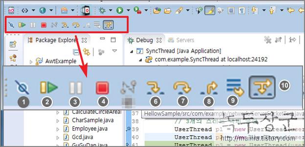 [Java] 자바 디버깅 방법, 이클립스를 이용해서 자바 디버깅 하기