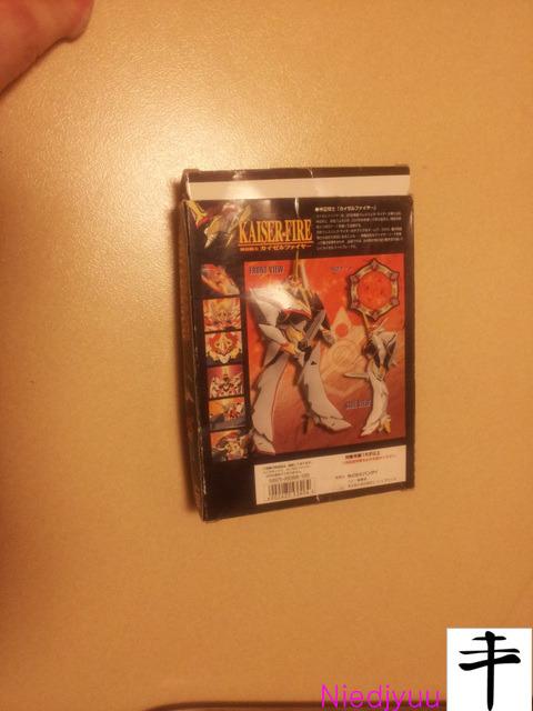 Lamune-Kaiser Fire- Box Back
