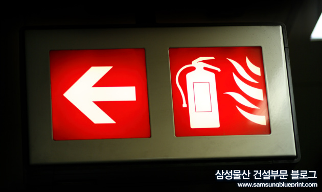 삼성물산건설부문_아파트화재대피_1