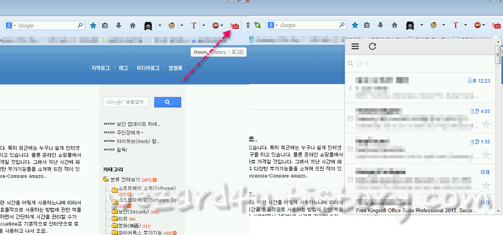 Fastest Notifier for Gmail 설치 화면