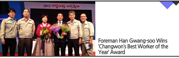 Foreman Han Gwang-soo Wins 'Changwon's Best Worker of the Year' Award