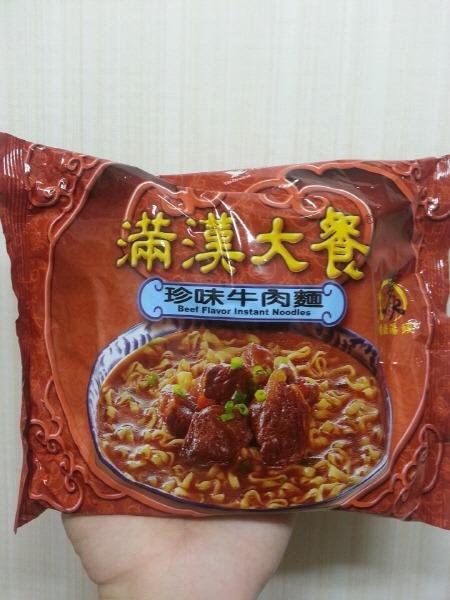 타이완 강력 추천 라면 - 만한대찬 진미우육면 滿漢大餐 珍味牛肉麵