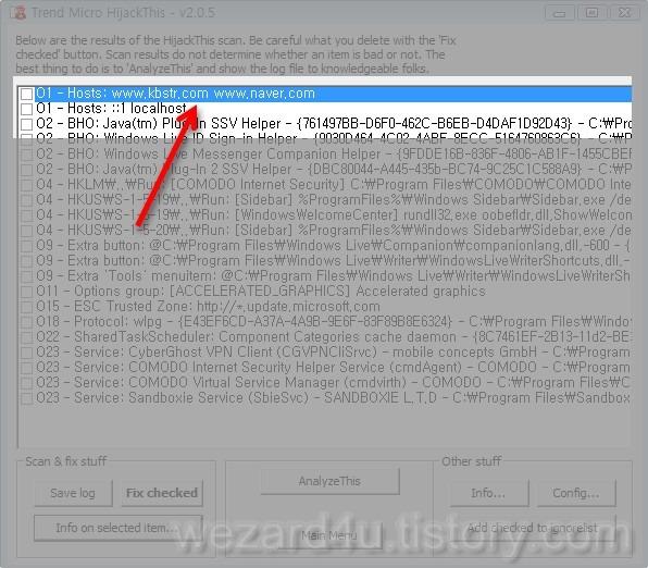예2) 변조된 Hosts(호스트) 파일