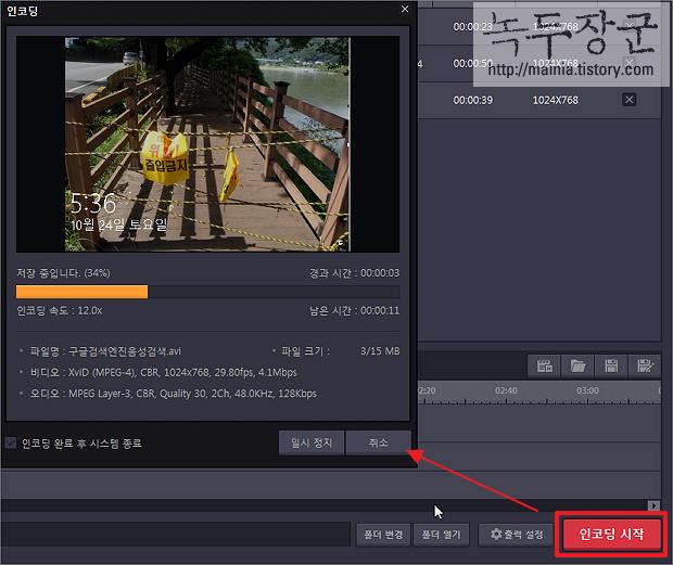 곰믹스(GomMix) 여러 동영상 쉽게 합치는 방법