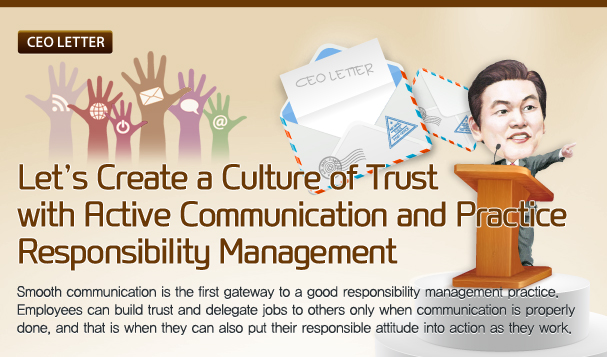 """""""Let's Create a Culture of Trust with Active Communication and Practice Responsibility Management"""""""