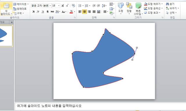 파워포인트 도형 자르기 변형 편집하는 방법