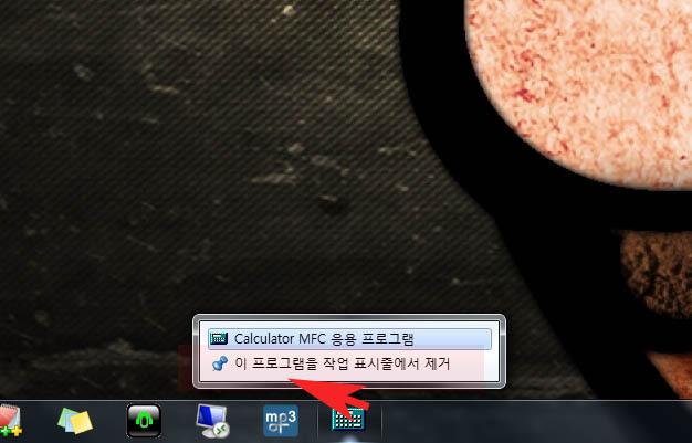 윈도우7 작업표시줄 아이콘 추가 고정하는 방법