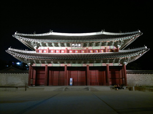 main entrance of Changdeokgung (gung means palace) at night