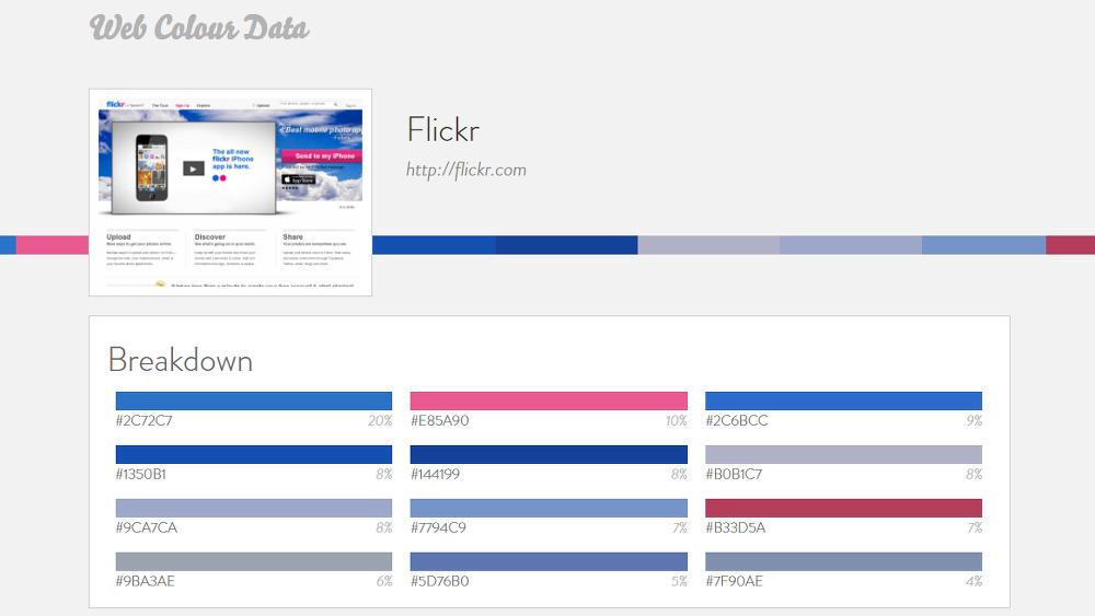 어울리는 색조합 사이트 모음_web colour data