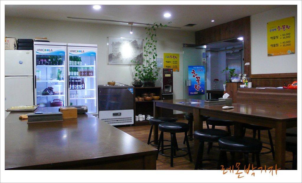 주태백해물탕_해운대맛집
