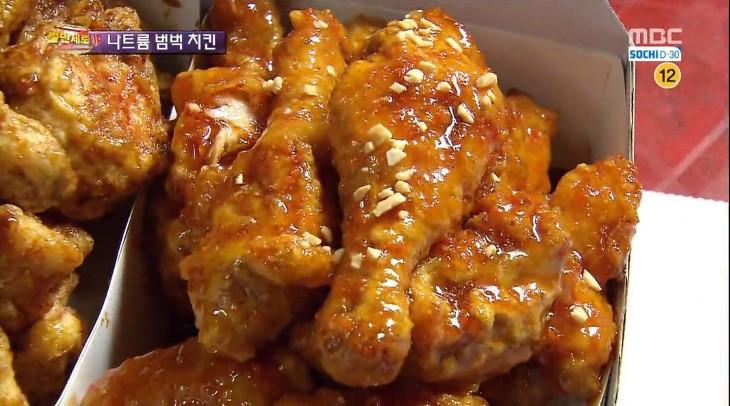 불만제로 치킨 충격 소금덩어리라고? '불만제로 UP 치킨 맛의 비밀 염지제 뭐길래?'