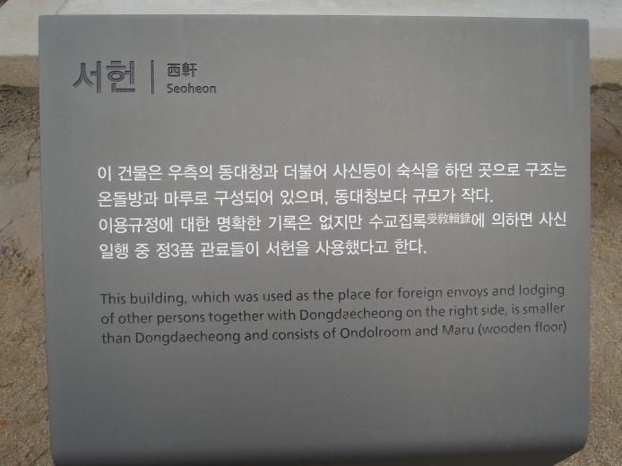 강릉 임영관 삼문