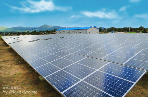 모잠비크 태양광 발전소
