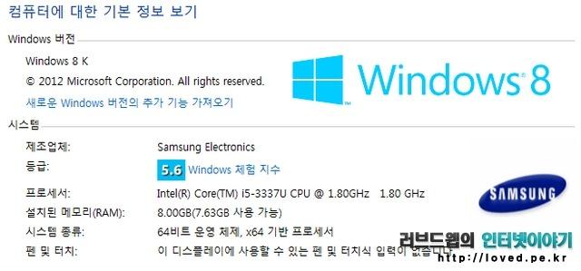 HP 엘리트패드 900, 벤치마크, HP 엘리트패드 900 성능, 환경, 패턴, 사용자 환경, 윈도우 태블릿, 윈도우8 태블릿PC, 태블릿PC