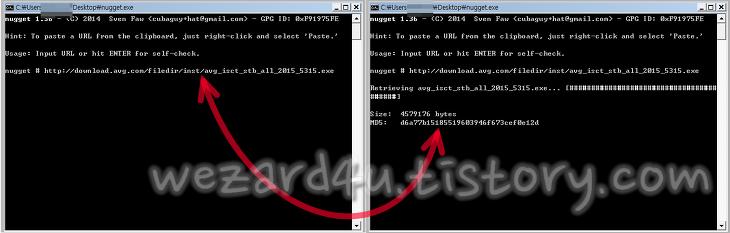 nugget 다운로드 파일 검사 진행 화면