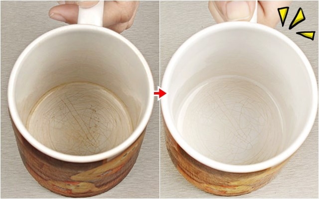 머그컵 커피 얼룩때 지우는법