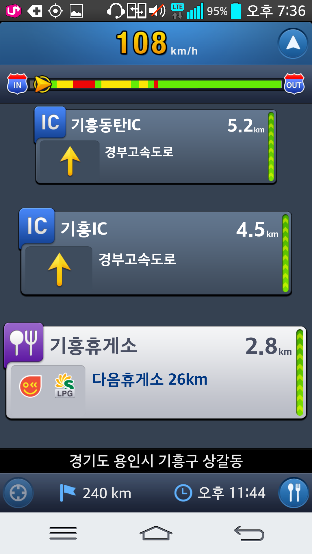 U+navi LTE, U+navi LTE 데이타, 네비게이션 어플, 내비게이션 어플, 네비게이션 데이터 사용량, U+navi LTE 데이터 사용량, T맵 데이터 사용량, 올레네비 데이터 사용량, IT, 모바일, 자동차, 추석, 설날,U+navi LTE 데이터 사용량을 간이로 확인 해 봤습니다. T맵 올레네비 비교도 간단하게 해보도록 하죠. 추석과 설날 처럼 대목에는 네비게이션의 사용량이 상당히 많긴 한데요. 실제 저도 집에 오면서 U+navi LTE를 사용해보고 그리고 T맵과 올레네비도 사용해봤습니다. 물론 가장 많이 사용하는 네비게이션 어플이 무조건 좋다고 말할 수 는 없습니다. 자신이 편한 네비게이션을 쓰면 되니까요. 각 통신사마다 제공하는 네비게이션 어플이 따로 있으니 그것을 써도 되고 아니면 통신사 상관없이 쓸 수 있는 앱들도 있으니 그것을 써도 좋죠. 추석을 맞아서 집에 내려 오면서 폰 2개로 3개의 네비게이션 어플을 써 봤는데요. 각각 조금씩 장단점은 있더군요.  U+navi LTE는 데이터 다운 받는 과정 없이 바로 진행이 되어서 속도가 좀 빠른 편이였구요. 화면 구성도 나쁘지 않았습니다. T맵은 오랫동안 많은 사람에게 사랑을 받은 만큼 메뉴 구성 부분이 꽤 잘 꾸며져 있었구요. 올레네비 경우에도 화면 구성은 크게 나쁘지 않았습니다. 그런데 T맵은 쓰는 사람이 너무 많아서 인지 어느 구역에서 서비스가 안되는 구역이 생기더군요. 이유를 생각해보면 쓰는 사람이 너무 많아서 였습니다. 고속도로 위에서 그런 상황이 실제로 있었는데 그래서 캡쳐도 해놓았습니다. 정말 중요한 상황에 이렇게 되면 어떠했을까 라는 걱정이 살짝 생기더군요. T맵이 안되는 그 상황에서 U+navi LTE는 정상작동 하더군요. 일단 여기에서는 U+navi LTE 기준으로 조금 설명해보겠습니다.