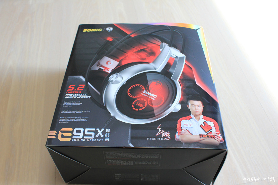 Somic E95X Gaming Headphone, Black