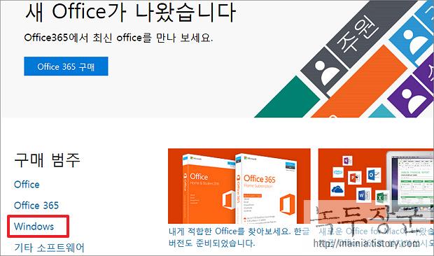 윈도우10 종류별 가격과 구매하는 방법, 용어로 알아보는 버전 구분법