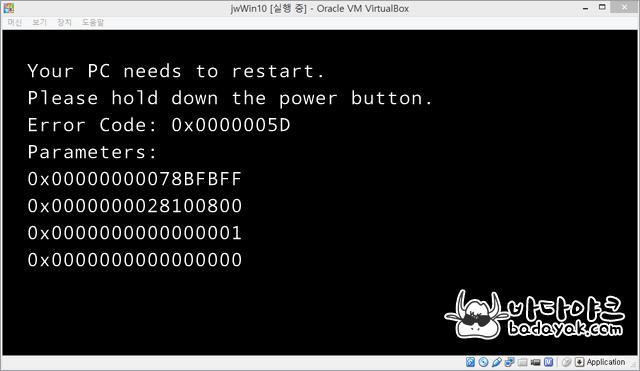윈도우10 설치