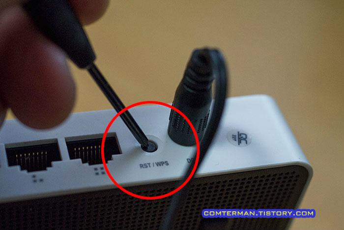 무선 공유기 초기화 방법 wifi router reset