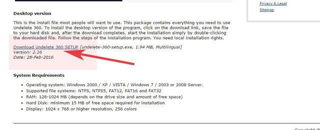 삭제된 자료 사진 문서 파일복원 하는 프로그램 이용방법