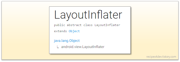 FrameLayout 뷰 변경하기 2 LayoutInflater 클래스