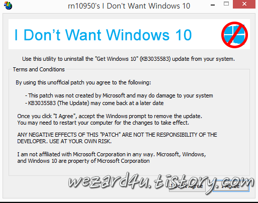 I don` t Want Windows 10 메인 화면