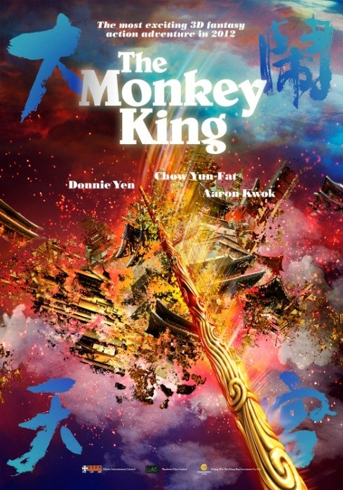 몽키킹3D (The Monkey King)