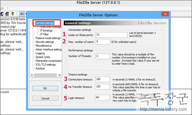 [유틸] 파일질라(FileZilla) 사용자 계정 만들어서 클라이언트로 접속하는 방법 - 2