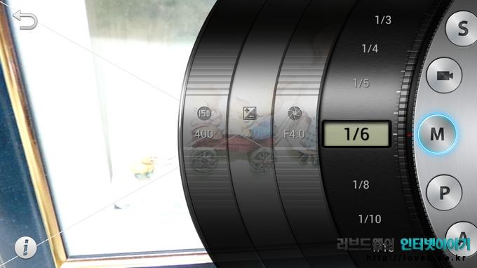 갤럭시 카메라 촬영 모드