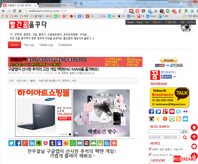 url단축,goo.gl,me2do,구글단축주소,reddreams