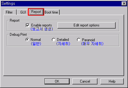 UltraDefrag 설정 리포트 보고서