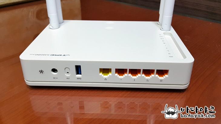 아이피타임(ipTime) A3004NS-dual 기가 와이파이 유무선 공유기