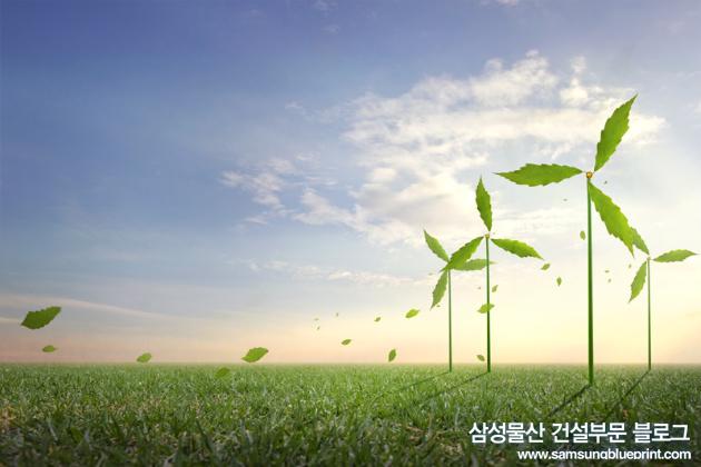 삼성물산건설부문_패시브액티브하우스_1