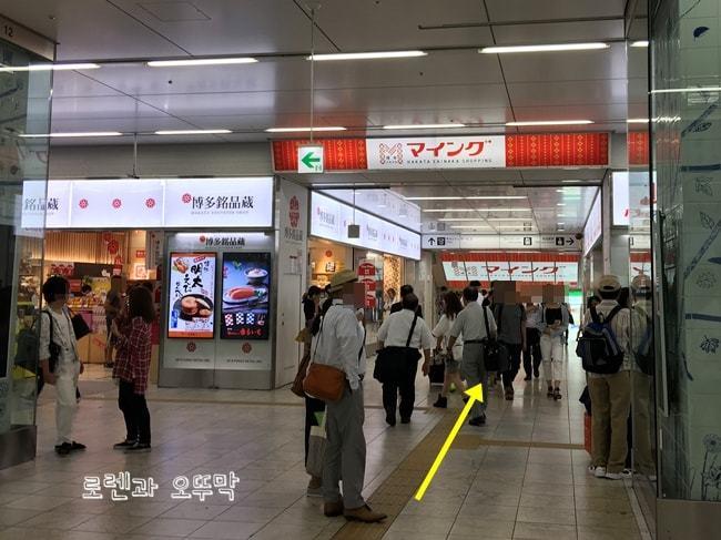 하카타역 철판요리 맛집 '텐진호르몬' 엄청난 맛!1