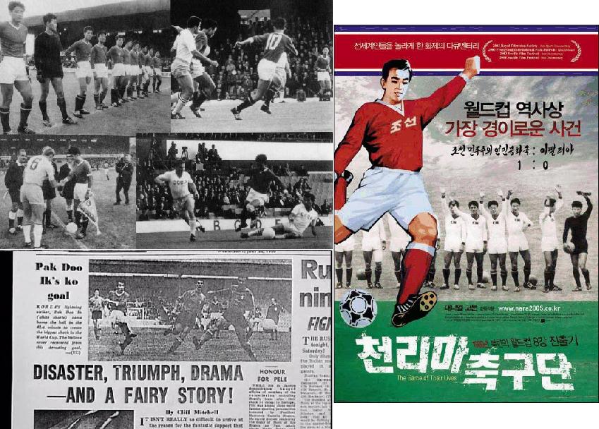 1966 FIFAワールドカップ