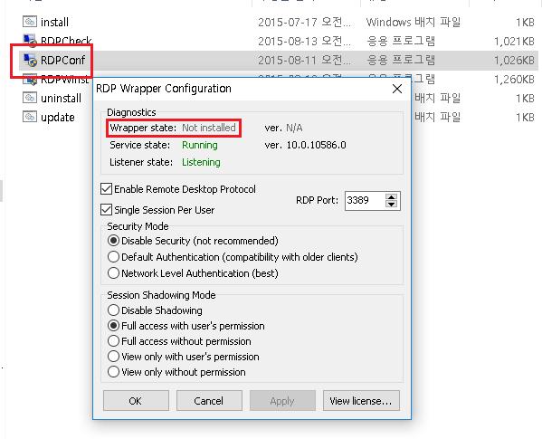 DJJ PROJECT :: 18 6 [RDP Wrapper]원격데스크톱 다중 사용자 접속 하기