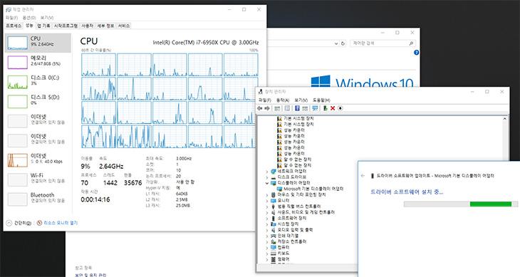 윈도우10, 드라이버 ,설치, 자동으로, 된다, 마이크로소프트 ,계정,IT,IT 인터넷,요즘은 컴퓨터 운영체제 재설치 간단합니다. 시간도 무척 단축되죠. 윈도우10 드라이버 설치 자동으로 됩니다. 마이크로소프트 계정을 쓰시면 되구요. 그리고 이것을 이용하면 추가 설치되는 프로그램도 더 편리하게 이용할 수 있습니다. 제가 사용하는 방법을 적어보니다. 윈도우10 드라이버 설치 자동으로 되기 때문에 설치 시간이 단축되며 이후 프로그램은 원드라이브에서 가져와서 바로 설치를 합니다. 랜선 뽑아두시거나 3DP 쓰실 필요 없습니다.