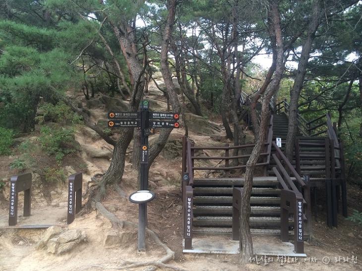 구름정원길 계단