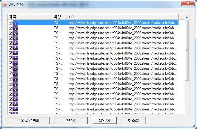 김이오 :: V앱 영상 추출하는 법 2 - Live Streaming