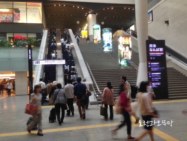 오사카 자유여행 난바역, 난바파크에서 시간 보내기19