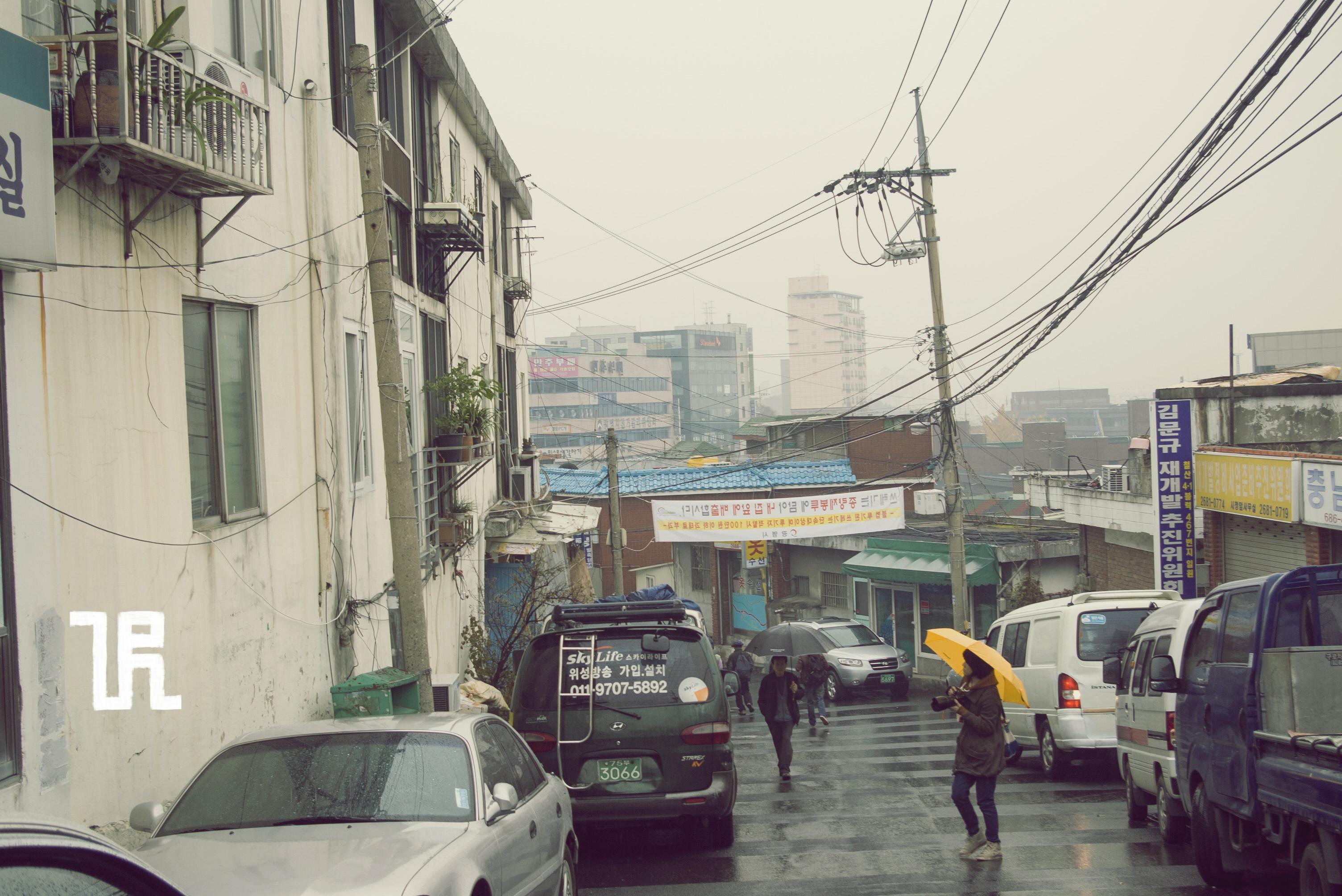 2008년의 철산동, 벽화마을