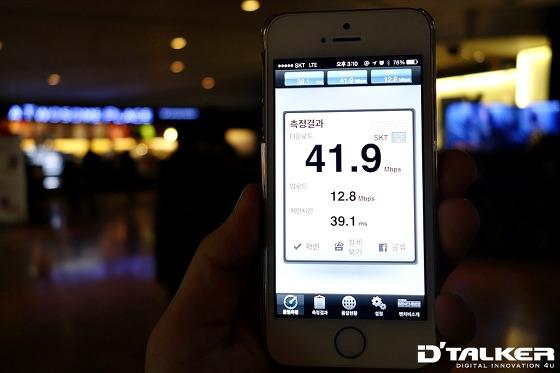 상암 CGV 안쪽에서 아이폰5S로 광대역 LTE 속도측정한 모습
