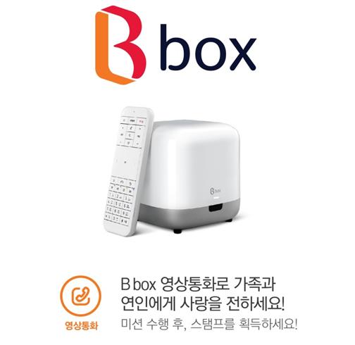 B box 영상통화
