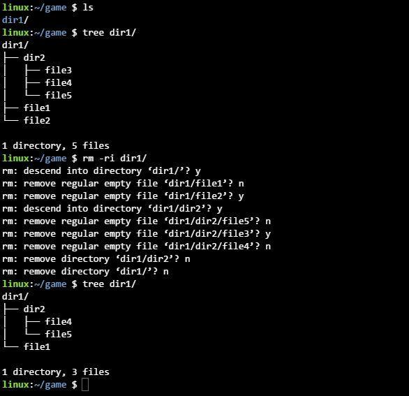 리눅스 rm 명령어 i 옵션