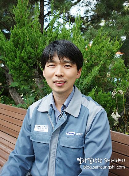 박정기 차장 사진3