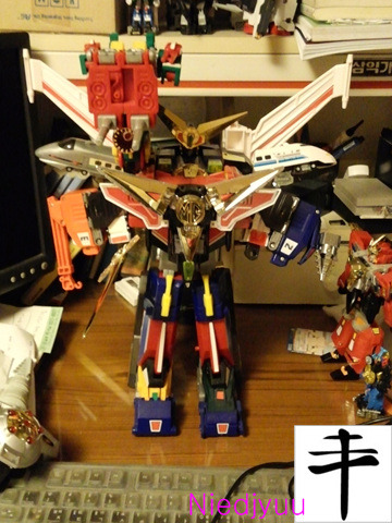 Deluxe Great Mightgaine Perfect Cannon Mode