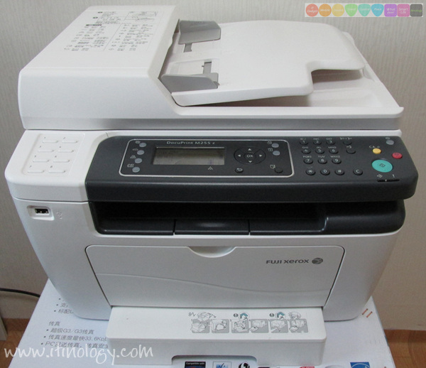 Fuji Xerox DocuPrint M255z