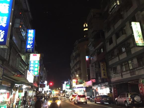 46. 대만 타이베이 가 시내 야경